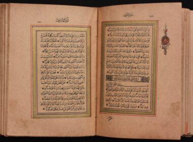 Sejarah Mushaf Pojok