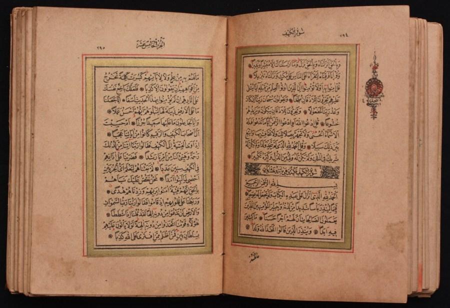 Mengenal Mushaf Pojok: Sejarah, Perkembangan dan Karakteristik